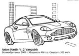 Imprimer le coloriage : Aston Martin, numéro 753641