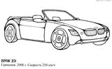 Imprimer le coloriage : BMW, numéro 753656