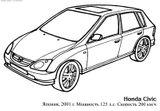 Imprimer le coloriage : Honda, numéro 9dc441be