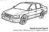 Imprimer le coloriage : Honda, numéro cc06accd