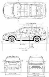 Imprimer le coloriage : Mitsubishi, numéro 105043