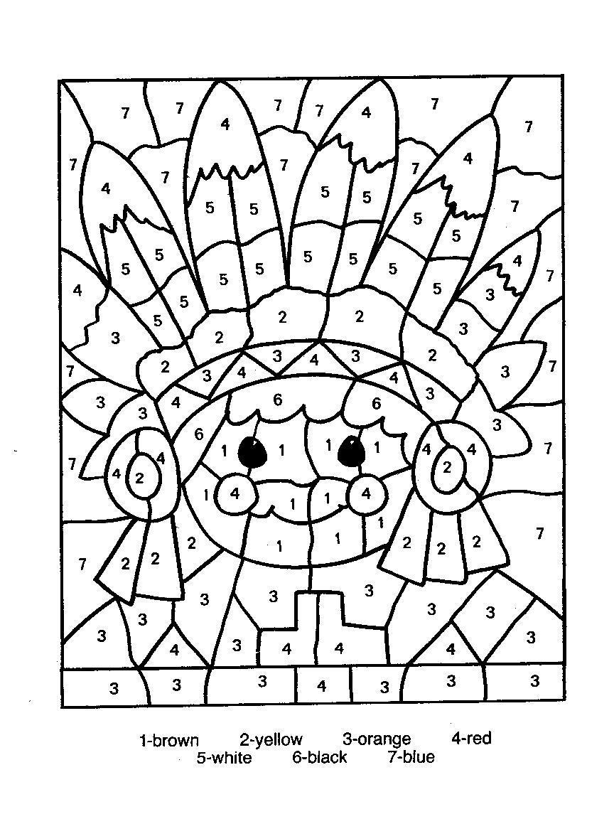 Coloriages à imprimer : Chiffres et formes, numéro : 127751