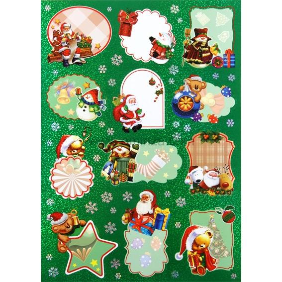 Dessins En Couleurs à Imprimer Cadeau De Noël Numéro 46535