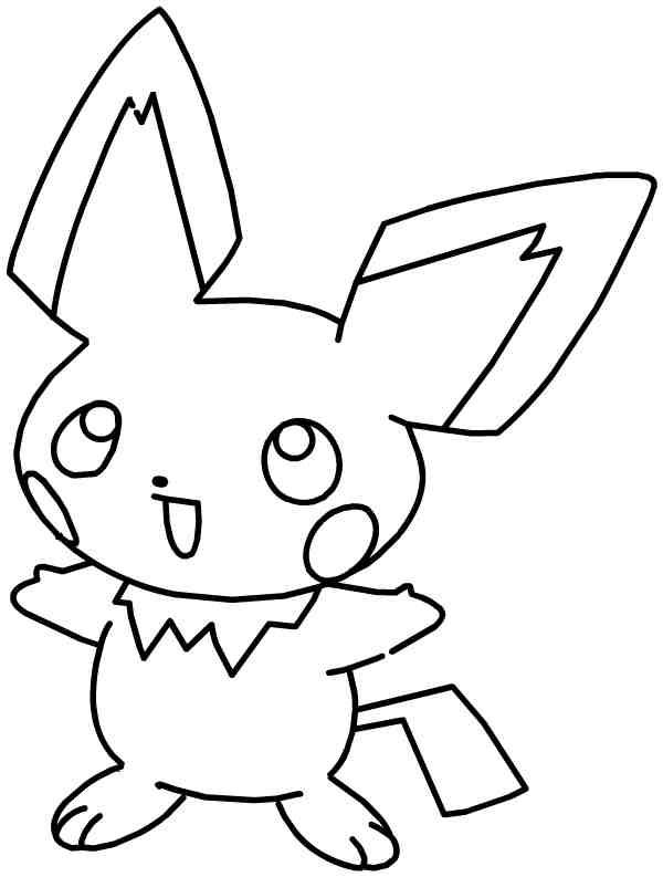 Dessins En Couleurs à Imprimer Pokemon Numéro 57584