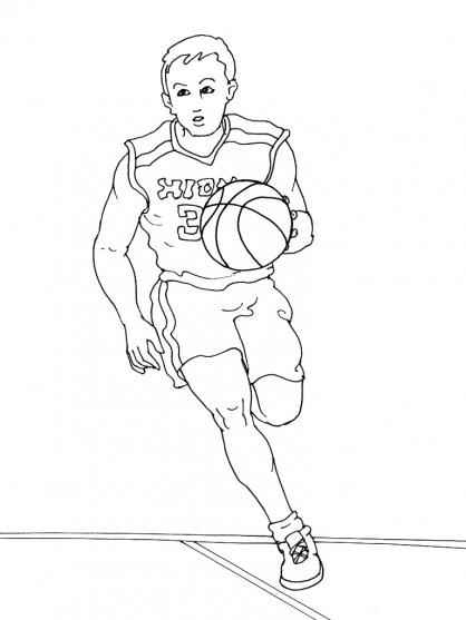 Coloriages à imprimer : Basketball, numéro : 459893