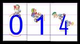 Imprimer le dessin en couleurs : Chiffres et formes, numéro 116675