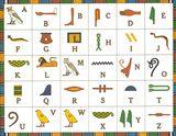 Imprimer le dessin en couleurs : Alphabet, numéro 231542