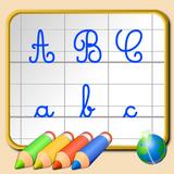 Imprimer le dessin en couleurs : Alphabet, numéro 51359