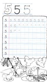Imprimer le dessin en couleurs : Chiffre un, numéro 12763
