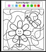 Imprimer le dessin en couleurs : Coloriages magiques, numéro 421199