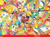 Imprimer le dessin en couleurs : Carnaval, numéro 117547