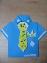 Imprimer le dessin en couleurs : Fête des pères, numéro 685495