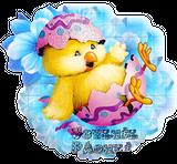 Imprimer le dessin en couleurs : Pâques, numéro 508403