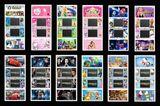 Imprimer le dessin en couleurs : Nintendo, numéro 26672