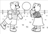 Imprimer le coloriage : Petit Ours brun, numéro 171923