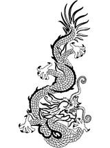 Imprimer le coloriage : Dragon, numéro 145515