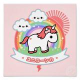 Imprimer le dessin en couleurs : Licorne, numéro 432561