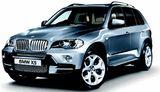 Imprimer le dessin en couleurs : BMW, numéro 122153